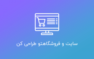 shop 1 300x188 shop 1